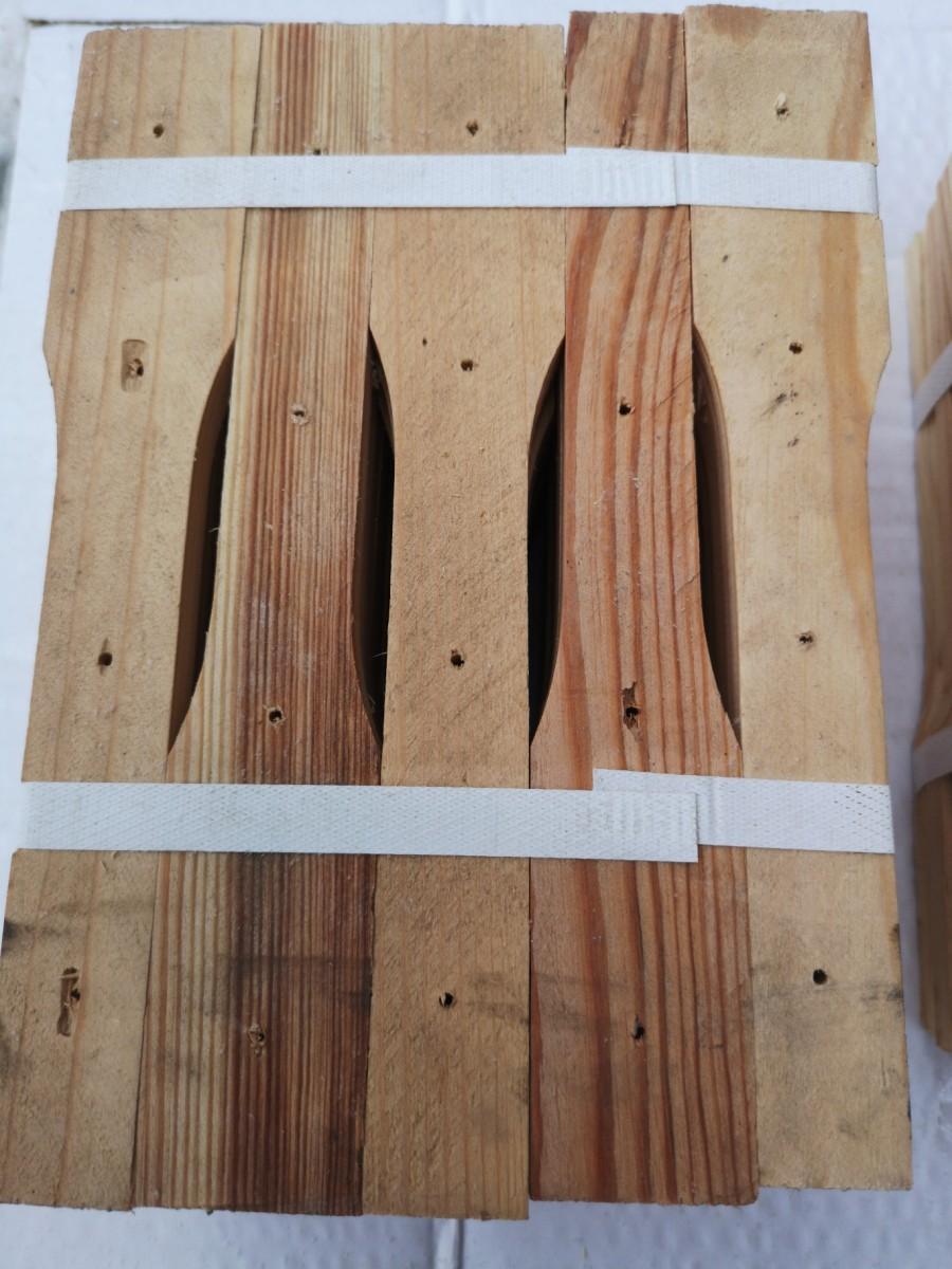 Рамка ульевая  рут 470*230 мм с отверстиями в боковых планках