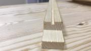 Рамка ульевая  рут 470*230 мм с прорезью для вощины